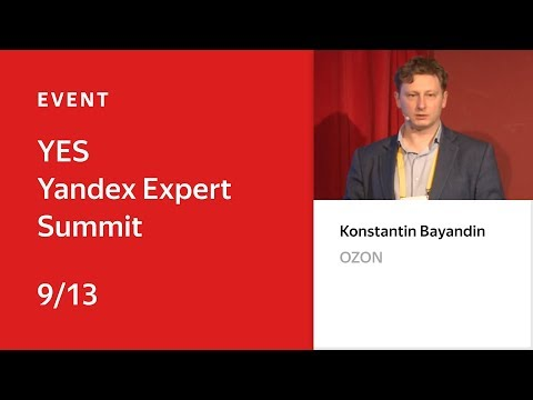 Workshop. Predictive analytics for audience management. YES: Yandex Expert Summit