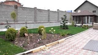 Ландшафтный дизайн. Чесноковка. Дачный участок дизайн. Брусчатка, деревья, газон.(, 2016-01-23T09:29:23.000Z)