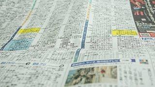 ハライチ岩井勇気さんのラジオ番組内での発言が波紋を呼ぶ。