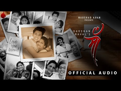 Maa - Official Video | Darshan Raval | Indie Music Label