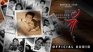 Maa - Official Video | Darshan Raval | Indie Music Label