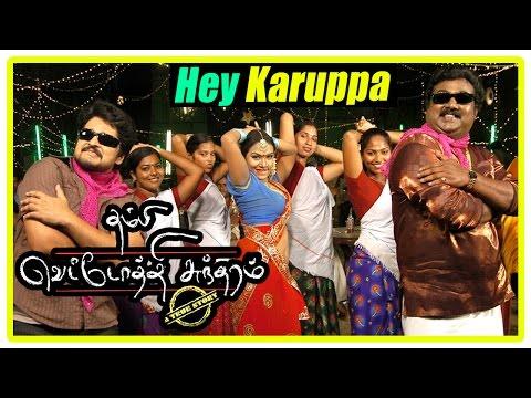 Thambi Vettothi Sundaram movie   scenes   Hey Karuppa song   Saravanan decides to help Karan
