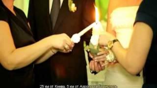 Свадебное мероприятие в Комплексе