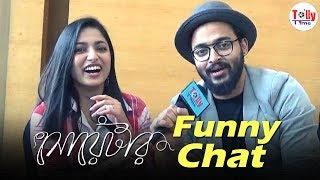 সোয়েটার বোনাটা কতটা রপ্ত করলেন Ishaa, Saurav'রা? | Sweater | Funny Chat Show
