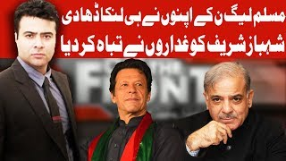 On The Front with Kamran Shahid   16 August 2018   Dunya News