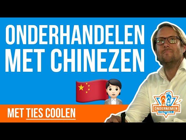 Onderhandelen in China [Yin Yang] met Ties Coolen