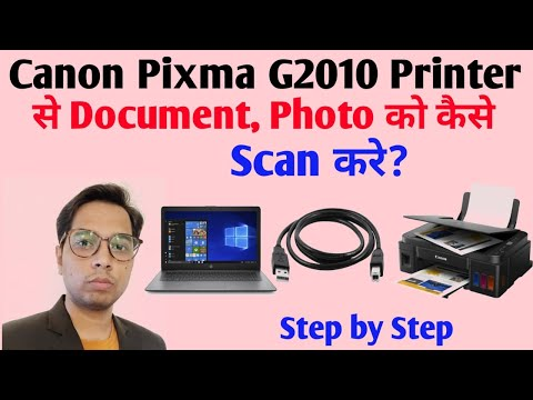 how-to-scan-document-or-photo-from-canon-g2010-printer-|-step-by-step-|-canon-pixma-g2010-|-in-hindi