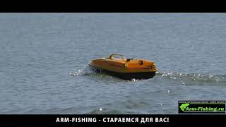 Arm-Fishing Каспер Бк 20ампер літій Армавір
