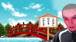 http://www.nicovideo.jp/watch/sm33740668.