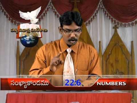 SALC Rev Dr Manoj Kumar 27 01 14