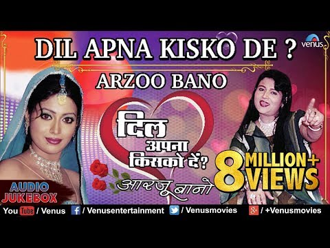 Dil Apna Kisko De - Arzoo Bano | Hindi Songs | Best Bollywood Sad Songs | Audio Jukebox