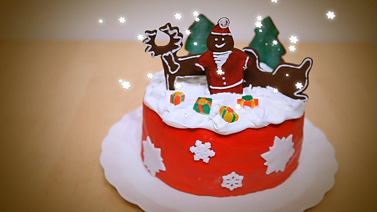 Decoration De Noel Original
