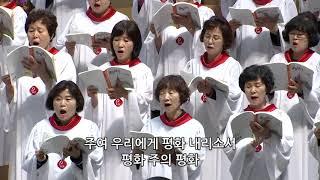 평화 - 반야월교회 주영광 찬양대 191020 2부