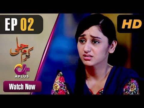 Karam Jali - Episode 2 - Aplus Drama
