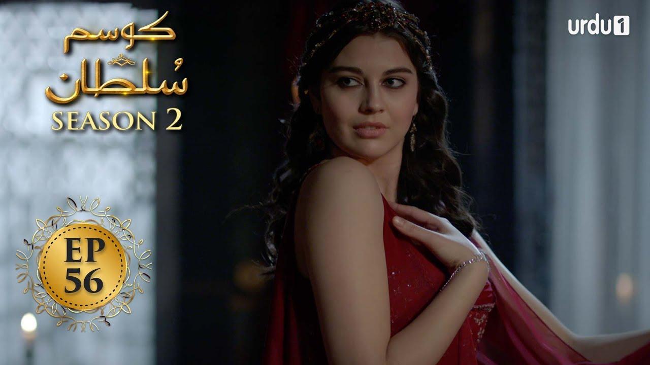 Download Kosem Sultan | Season 2 | Episode 56 | Turkish Drama | Urdu Dubbing | Urdu1 TV | 23 April 2021