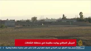 الجيش العراقي يحاول اقتحام الشلالات قرب الموصل