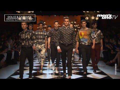 Men's Uno Malaysia | Milan Fashion Week SS17 Daily part 1