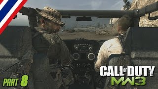 BRF - Call of Duty : Modern Warfare 3 [Part 8]