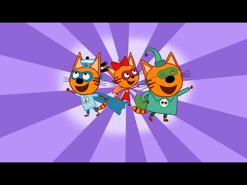 Три супергерои мультфильм