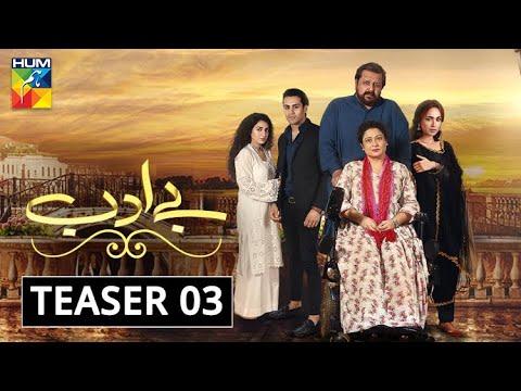 Be Adab | Teaser 3 | HUM TV | Drama