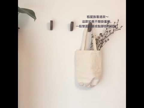 樹枝孤鳥實木牆上掛鉤