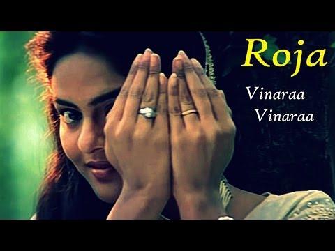 AR Rahman Telugu Hit Songs | Roja Movie Songs | Vinaraa Vinaraa Song