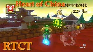 Mario Kart Wii - Rate That Custom Track (Bonus) ~ Heart of China Edition