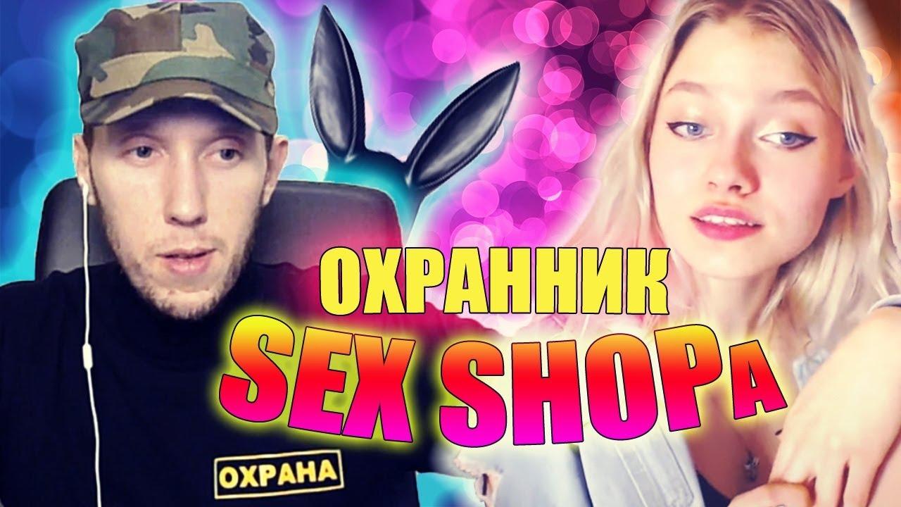 Бесплатный онлайн секс чат рулетка
