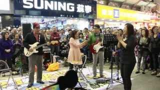 生日歌+ 檳城艷-- Ah Lam & Fanny -- 3L樂隊街頭音樂會2014年1月4日旺角...