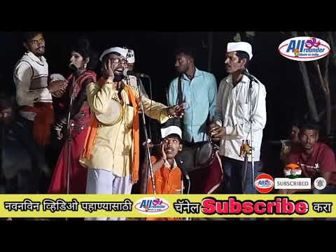 jagran gondhal -रामाच्या