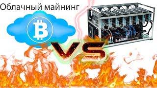 Прогноз криптовалют на 2018 год ethereum, bitcoin, litecoin, monero, zcash. Андрей Онистрат