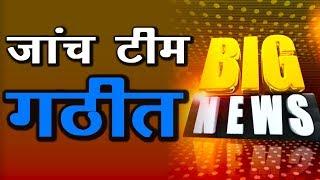 Tanker Scam| टैंकर घेटाला | Desh Tv News