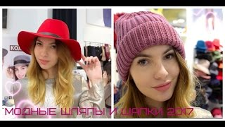 видео С чем можно носить красивые шляпы? (22 фото)