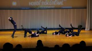 Woman - Танцевальный коллектив Выход 128