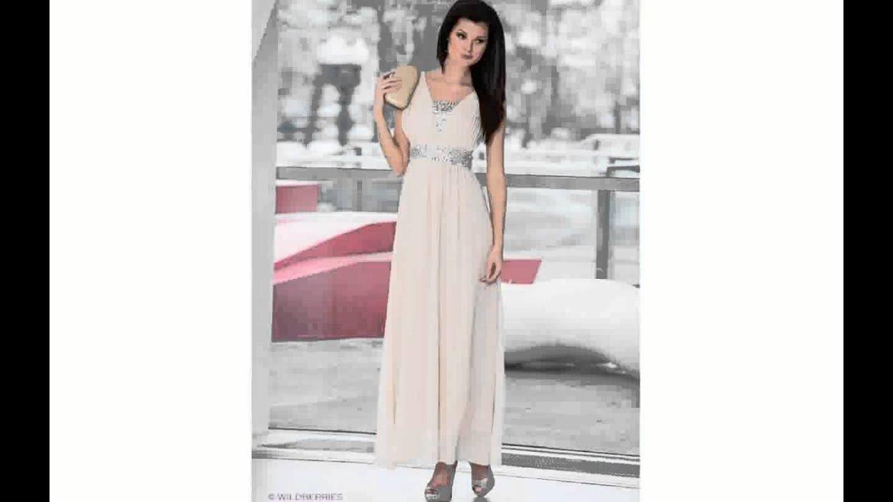 Длинные платья фото дагестан