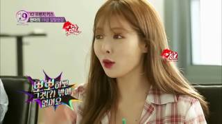 [Hyuna X19] HyunA French Kiss Ep1 Clip#2
