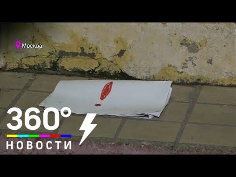 Женщину убили в кабине лифта на юго-западе Москвы - СМИ2