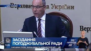 """Парубій закликав СБУ відреагувати на організацію телеканалом """"NewsOne"""" телемосту з """"Росія24"""""""
