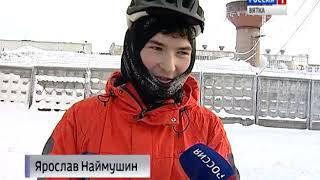 В Кирове проходят уроки зимней езды на велосипеде (ГТРК Вятка)