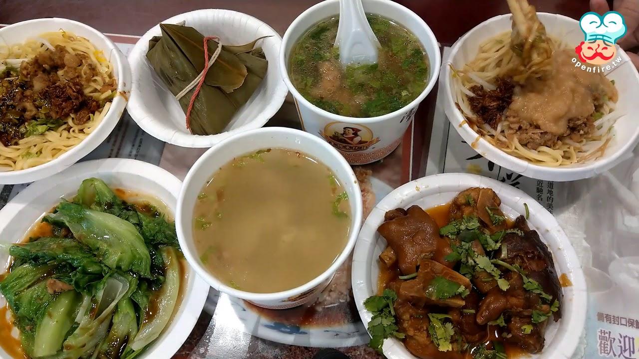 【開伙-臺灣小吃】清水正牌米糕   Ching-Shuei Rice Tube Pudding - YouTube
