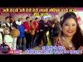 Download Mp3 New Nepali Panche Baja Song Yani Maya 2by Ishwor Singh and Devi Gharti Magar 2074/2018 FT Rina Thapa