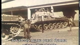 עוז 77 - סרטם של אביגדור קהלני ואליצור ראובני oz 77