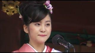 鎌倉の春を彩る恒例の「鎌倉まつり」が13日に始まり、鶴岡八幡宮(同...