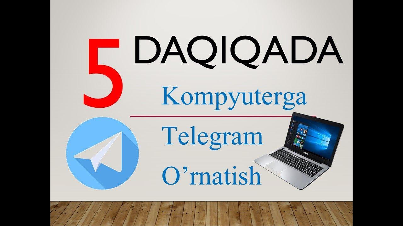 Kompyuterga Telegram o'rnatish | Компютерга Телеграм урнатиш