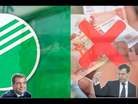 СРОЧНО!! запретили снимать наличные с банковских карт