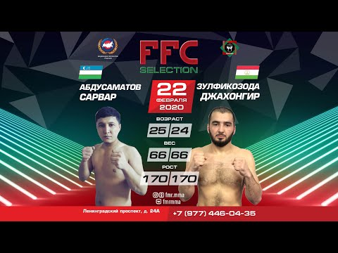 FFC Selection 1 | Сарвар Абдусаматов (Узбекистан) VS Джахонгир Зуфикорзода (Таджикистан) | Бой MMA