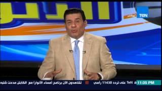أنطوي يصل القاهرة ويوقع رسميا للأهلي