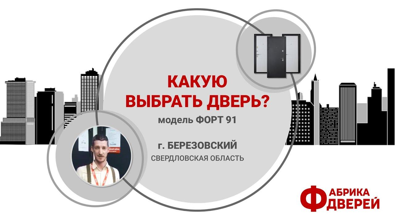 заработать моделью онлайн в берёзовский