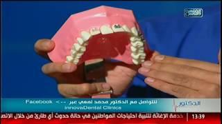 القاهرة والناس | الدكتور مع أيمن رشوان الحلقة الكاملة 10 أغسطس