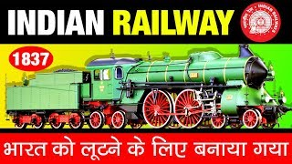Indian Railways (भारतीय रेल) 🚞 Short History in Hindi | IRCTC | First Train | Government of India
